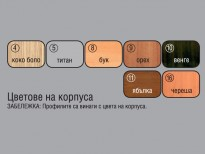 """Цветове на корпуса на холна секция """"Анжело"""""""