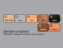 """Цветове на корпуса на холна секция """"Каприз"""""""