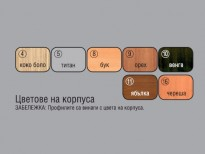 """Цветове на корпуса на спален комплект """"Рома"""""""