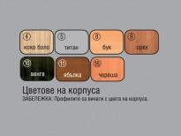 """Цветове на корпуса на холна секция """"Алба"""" - Мебели Ларди"""