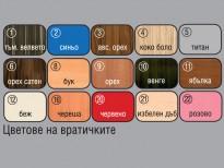 """Цветове на вратичките на холна секция """"Алба"""" - Мебели Ларди"""