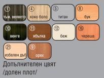 Допълнителни цветове на правоъгълна холна маса Дори