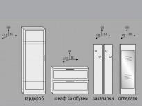 Схема на Портманто Прио